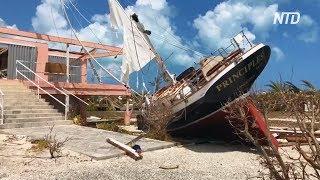 Багамы после урагана «Дориан»: поиски жертв продолжаются спустя неделю