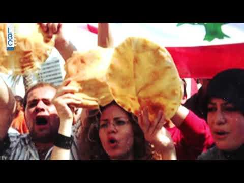 ثورة 17 تشرين – حلقة سياسية واقتصادية خاصة الليلة 9:40 مساء  - 15:02-2019 / 11 / 20