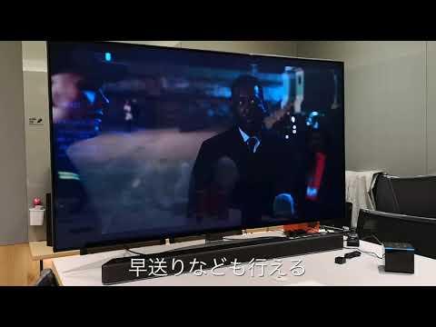 Amazon「Fire TV Cube」、ハンズフリーで動画を再生してみた