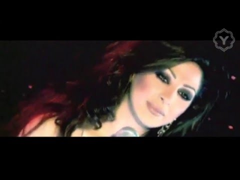 Elissa - Ayshalak (Official Clip) / إليسا - عايشالك