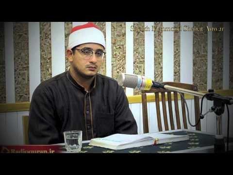 Surah Israa&Ikhlaas Iran Radio Station 2013-Sheikh Mahmud Shahat
