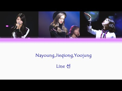 [Hangul/English] IOI Nayoung,Jieqiong, Yoojung - Line 선 Lyrics