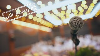 محمد رمضان يكشف عن أحدث أغنياته