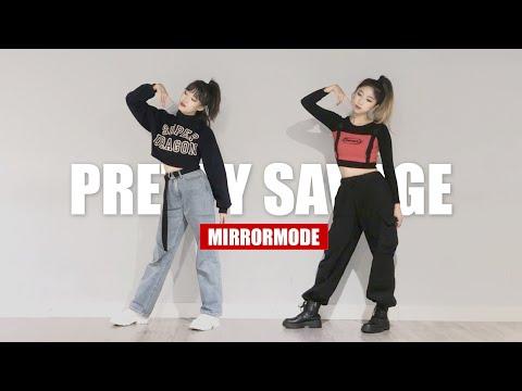 [MIRRORED] 블랙핑크(BLACK PINK) 'Pretty savage (프리티 세비지)' 커버댄스 DANCE COVER 안무 거울모드