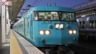 3月改正で引退!和歌山線 117系 和歌山駅発車 / JR西日本