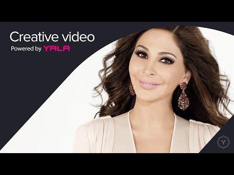 Elissa - Amri Li Rabbi (Audio) / اليسا - امرى لربى