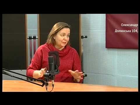 Суспільне Кропивницький: 14.12.2020. Радіодень. Форум розвитку громадяньського суспільства.