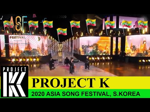 Project K performance in Asia Song Festival 2020