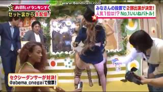 Download Video Twerk Competition by Sexy Asian Girls MP3 3GP MP4