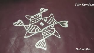 5-1 Dots Fish Kolam Designs | Fish Rangoli Design with Simple Dots | Easy Muggulu With 5-1 Dots