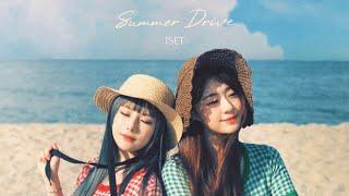원셋(1set) - Summer Drive (Lyrics)