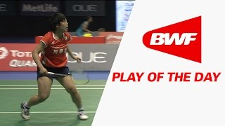 Play Of The Day | Badminton SF – OUE Singapore Open 2016