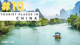 Famous Tourist Places in China | Trip To China | Tourist Places Around The World | Tourism | #155