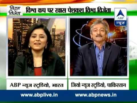 Vishwa Vijeta: Pakistan cricket legends Vs Indian cricket legends exclusively on ABP News