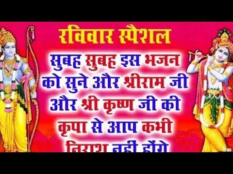 Morning Status //Krishna bhajan//O kanha ab to murli ki //Whatsapp status