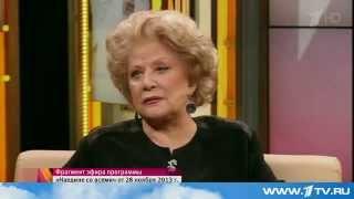 Умерла Елена Образцова