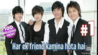 har Ek Friend Kamina Hota Hai Full song - k drama - boys over flower