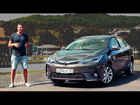 2016 Toyota Corolla Тест Драйв Едет или нет новая Королла Игорь Бурцев