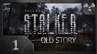 Сталкер Old Story # 01. Чистое Небо.