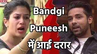 Bigg Boss 11: Hina ने लगाई ऐसी चिंगारी की आ गई Bandgi-Puneesh के रिश्ते में दरार