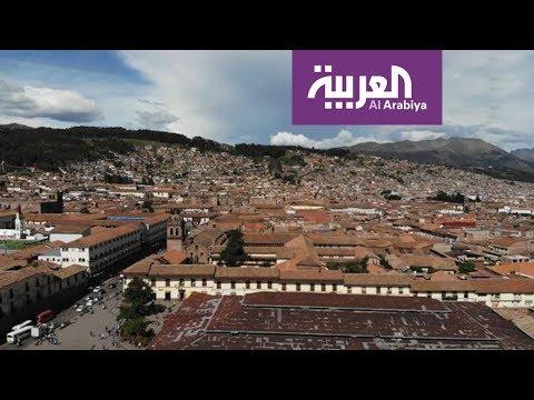 السياحة عبر العربية | البيرو هي البقعة الأكثر احتواء للأشعة فوق البنفسجية على كوكب الأرض