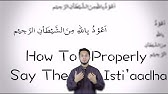 Bismillah in English word to word in the start of Surah al