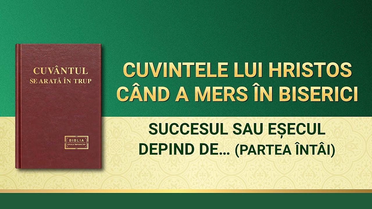 """Cuvântul lui Dumnezeu """"Succesul sau eșecul depind de cărarea pe care umblă omulˮ (Partea întâi)"""
