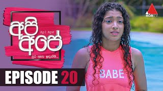Api Ape | අපි අපේ | Episode 20 | Sirasa TV Thumbnail