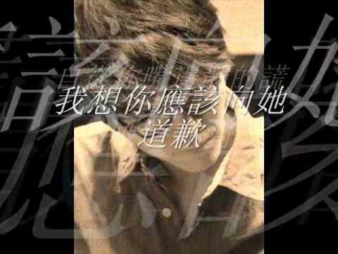 方大同 khalil fong - 二人遊 (15) lyrics