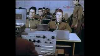 Вооруженные силы СССР. Все ее сыновья (1985)