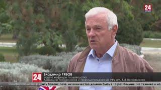Люди, наука и техника - Владимир Рябов