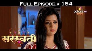 Saraswati: Season 1