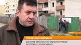 Продам пол дома на Комсомольской в Сумах - YouTube