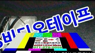 DVD변환,비디오DVD…