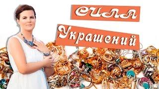 видео Статьи: ювелирные украшения / Чешские гранаты. Путь покорения сердец