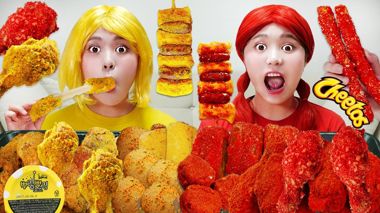 Download MUKBANG 하이유의 직접 만든 치토스 양념치킨 치즈스틱 치즈볼 뿌링클 치킨 먹방! Red VS Yellow color FRIED CHICKEN EATING | HIU 하이유