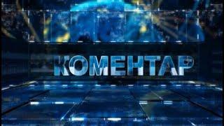 Komentar - Zoran Đorđević
