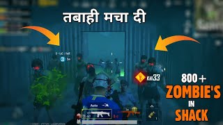 PUBG MOBILE: Fighting With 800+ Zombies in Little Shack, Zombies Mode Experiment | gamexpro