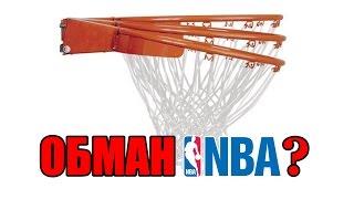 ПОЧЕМУ В НБА ЗАБИВАЮТ ТАК МНОГО ОЧКОВ?