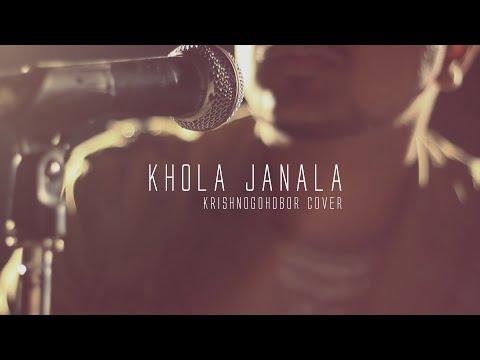 Khola Janala cover - Krishnogohobor