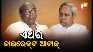 The sooner Naveen leaves State, the better for Odisha, says Damodar Rout