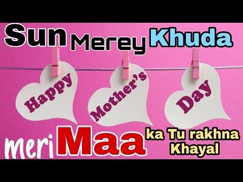 Sun Mery Khuda |Main Rahoun Ya Na|Meri Maa Ka Tu Rakhna Khyal|whatsapp Status| By Agha Ali