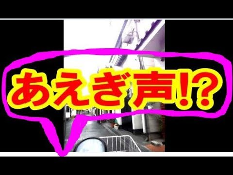 【盗聴バスタード】飛田新地で盗聴波発見!