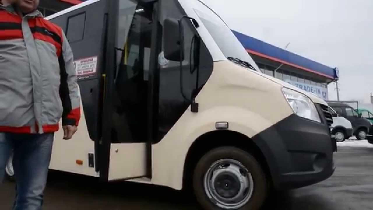2014 Автобус Газель Next. Обзор (интерьер, экстерьер, двигатель .