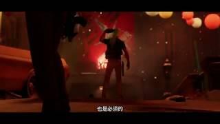 《DEATHLOOP》游戏画面揭露预告