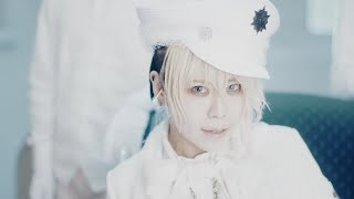 【VALSHE】「UNIFY」1cho ver.【OFFICIAL】