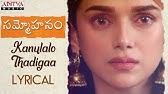 Pelli Choopulu Telugu Movie Songs l Chinuku Taake Full Song