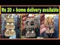 Oxidised jewellery wholesale market |jewellery wholesale market in delhi |sadar bazar jewellery shop