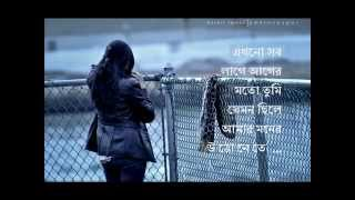 Video Jodi Kono Din - Kobita Abritti by GsM RahmaN download MP3, 3GP, MP4, WEBM, AVI, FLV Oktober 2018