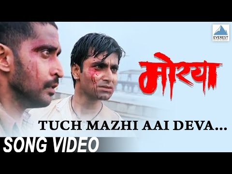 Morya Title Song - Morya | Superhit...